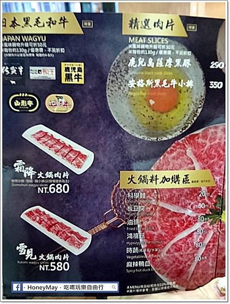 DSC_0865蘆洲異人館.JPG