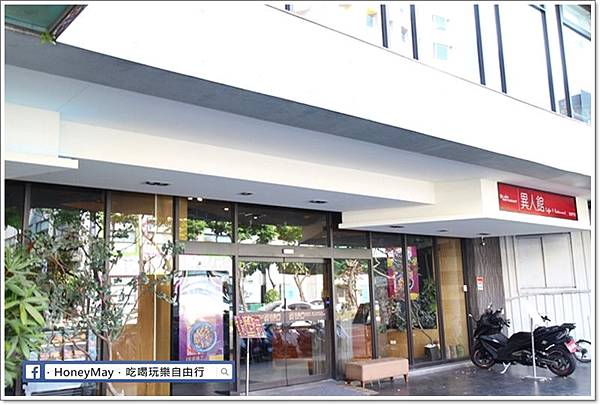 IMG_8754蘆洲異人館.JPG