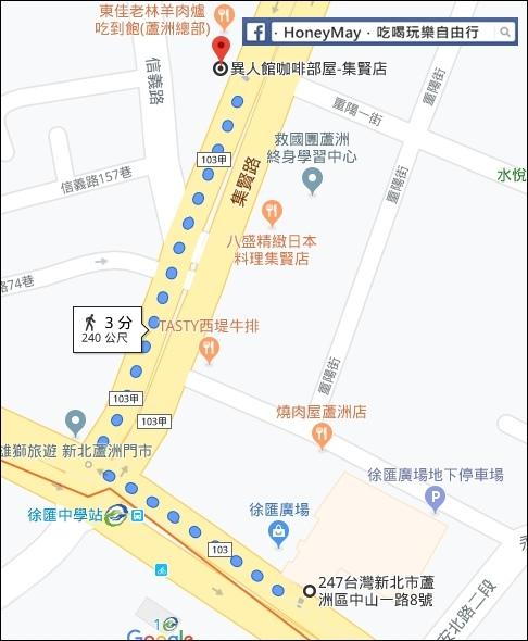 20190615 蘆洲異人館map