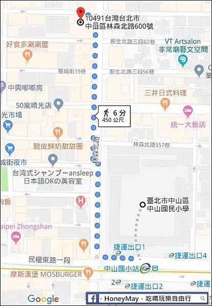 20190615 華國烤鴨三吃MAP