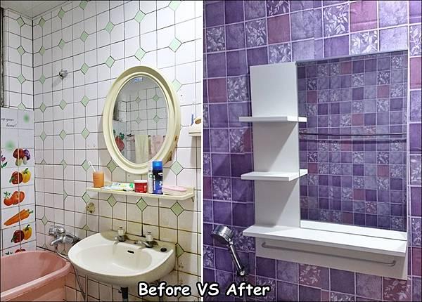 老屋裝修衛浴DIY前後.jpg