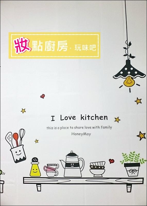 老屋裝修廚房DIY.jpg