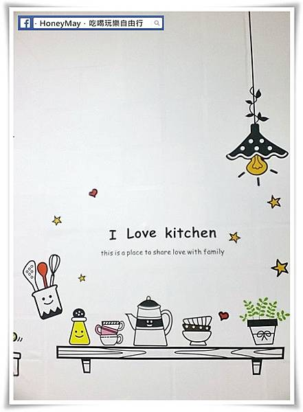 DSC_5598老屋裝修廚房DIY.jpg
