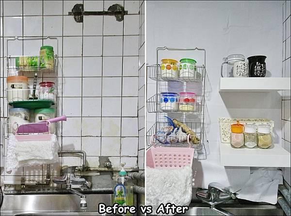 老屋裝修廚房DIY 前後2.jpg