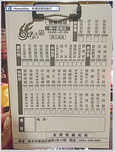 DSC_0832徐匯中學美食烤吉霸.JPG