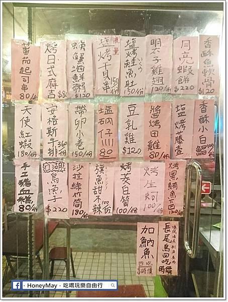 DSC_0833徐匯中學美食烤吉霸.JPG