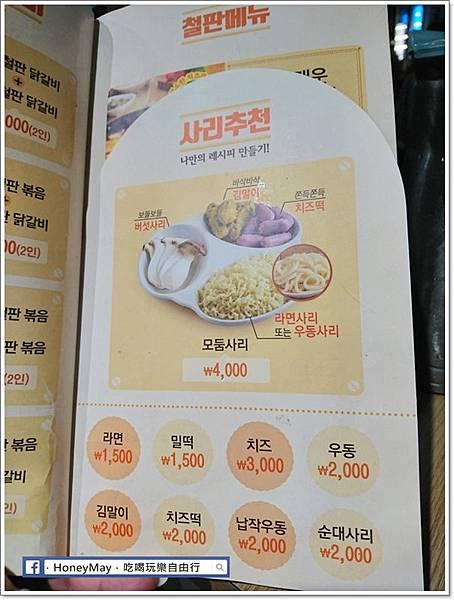 DSC_1039釜山美食白鐵板辣炒雞.JPG