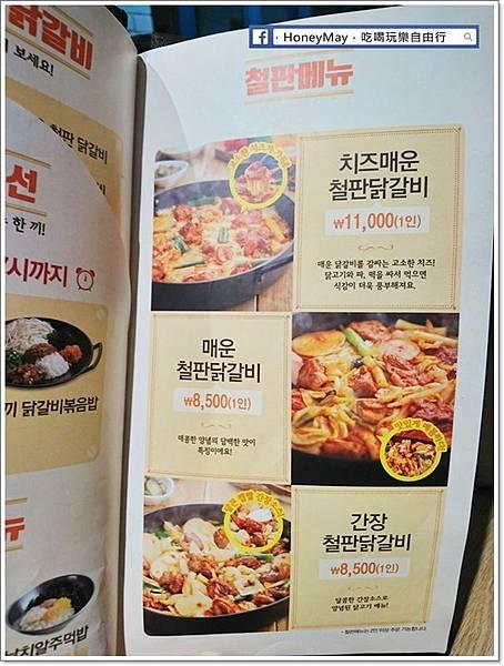 DSC_1041釜山美食白鐵板辣炒雞.JPG