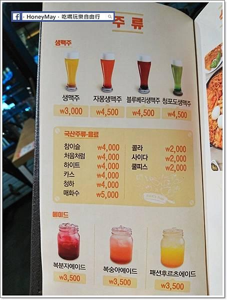 DSC_1044釜山美食白鐵板辣炒雞.JPG