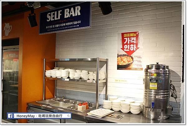 IMG_8350釜山美食白鐵板辣炒雞.JPG