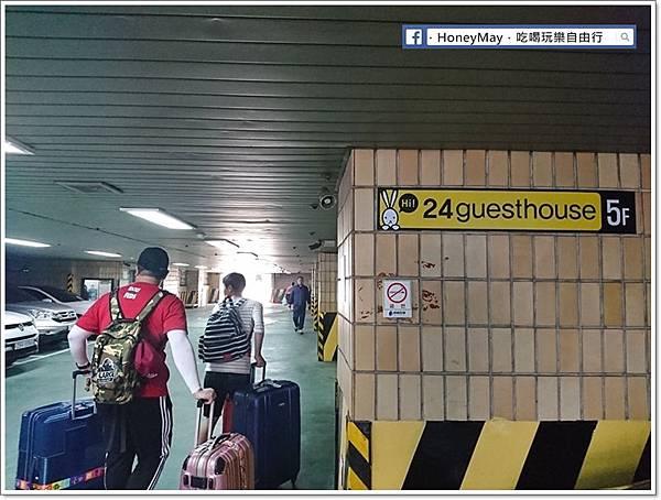 DSC_1086釜山民宿推薦24 guest house.JPG