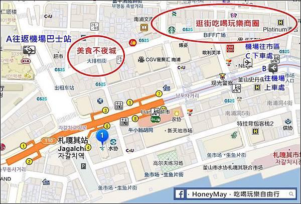 釜山24guest house map