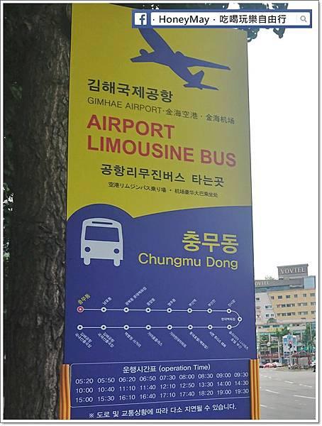 20190524  釜山24guest house 機場巴士