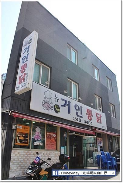IMG_8399釜山新巨人炸雞.JPG