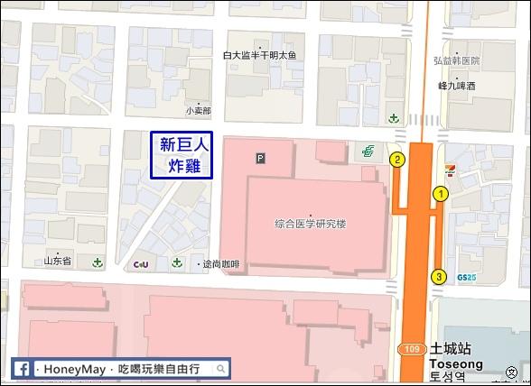 20190524 巨人炸雞map