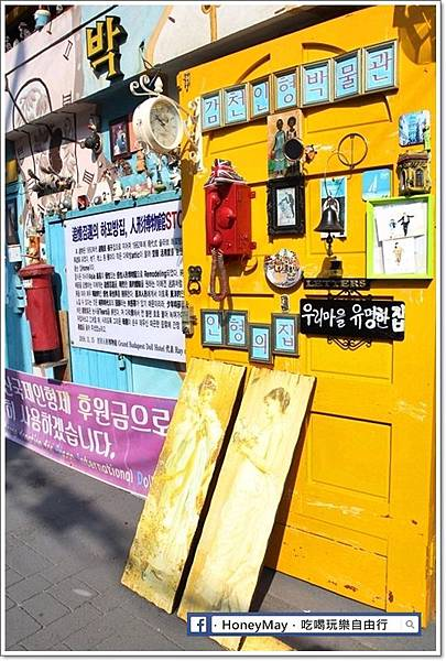 IMG_8416釜山甘川洞.JPG