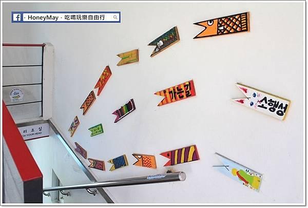 IMG_8434釜山甘川洞.JPG