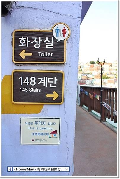 IMG_8457釜山甘川洞.JPG