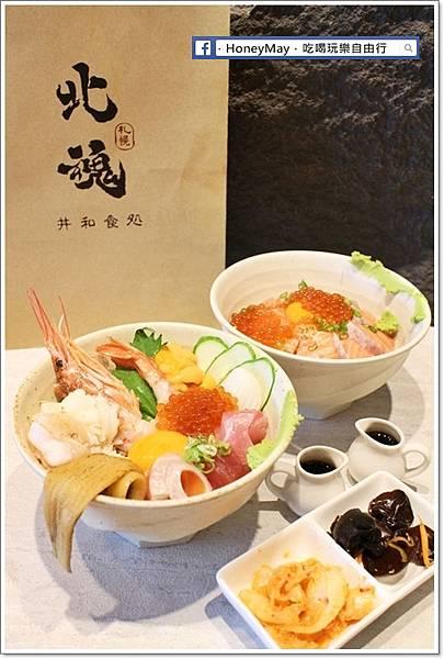 20190713 IMG_8889北魂丼和食處.JPG