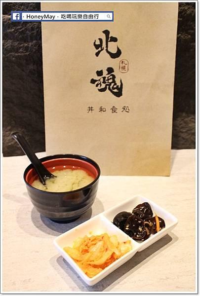 IMG_8878北魂丼和食處.JPG