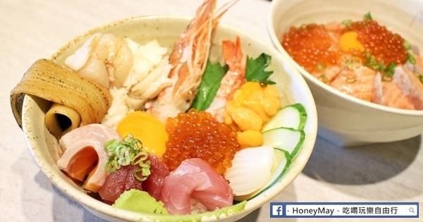 北魂丼和食處 FB.JPG