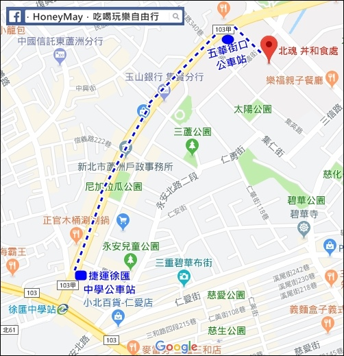 20190713 IMG_8889北魂丼和食處 MAP
