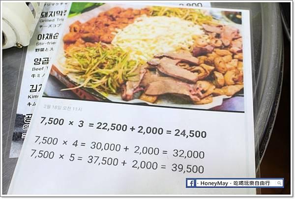 IMG_8581釜山海田烤腸.JPG