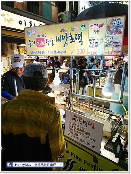 DSC_1138釜山元祖甜餅