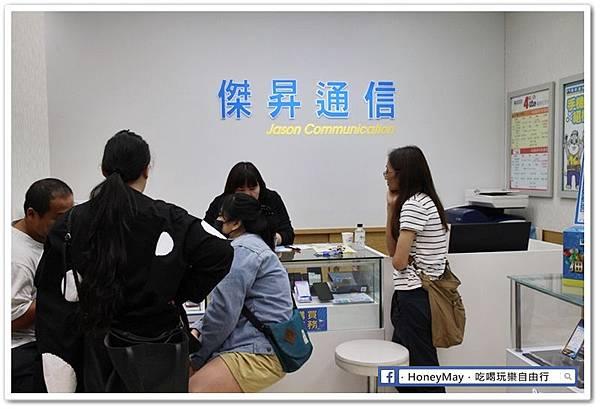 IMG_9345傑昇通訊.JPG