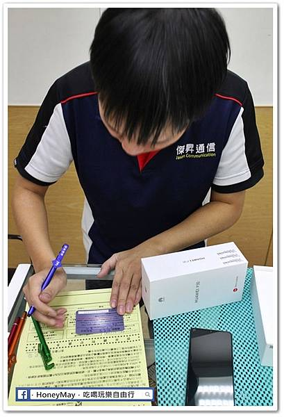 IMG_9353傑昇通訊.JPG