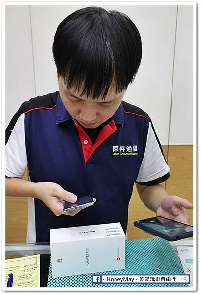 IMG_9355傑昇通訊.JPG