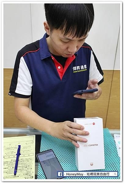 IMG_9354傑昇通訊.JPG