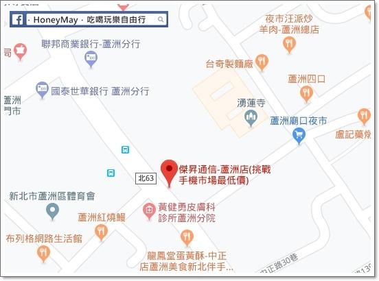 傑昇通訊-Map