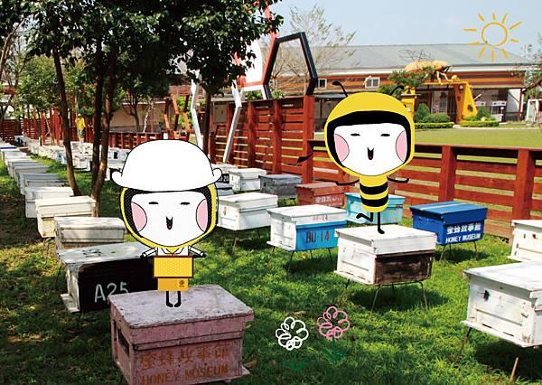 嗡嗡養蜂場