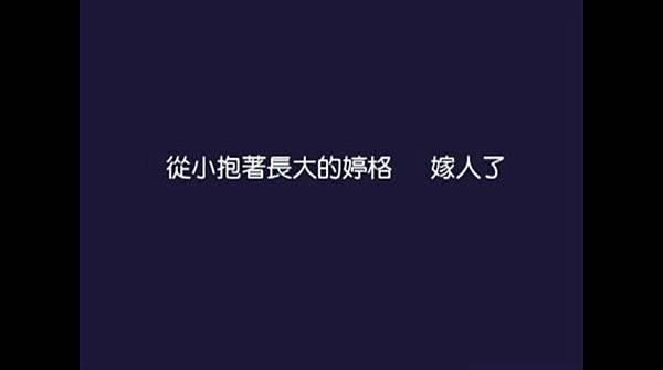 謝恩MV4.jpg