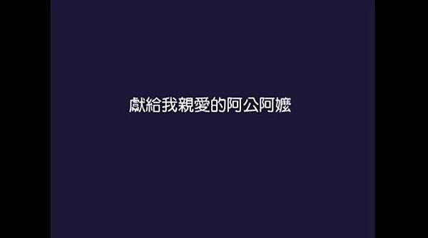 謝恩MV5.jpg