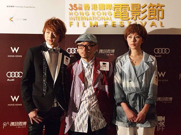 三人參加香港電影節.JPG