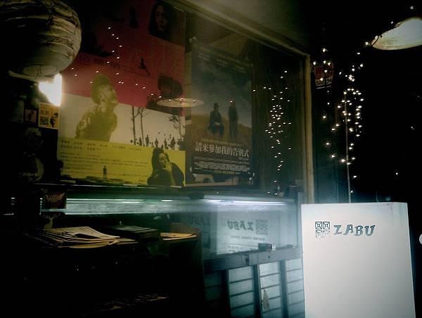 poster_zabu