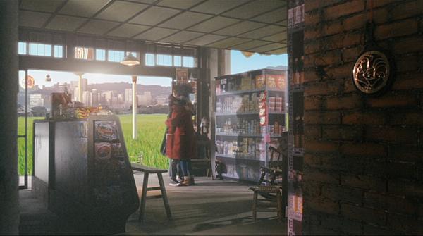 虛擬世界雜貨店_2.png