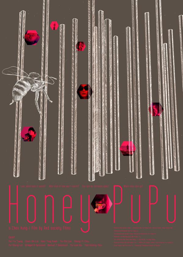 HoneyPuPu_poster