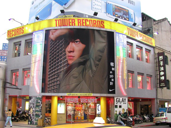 tower_records_2.jpg