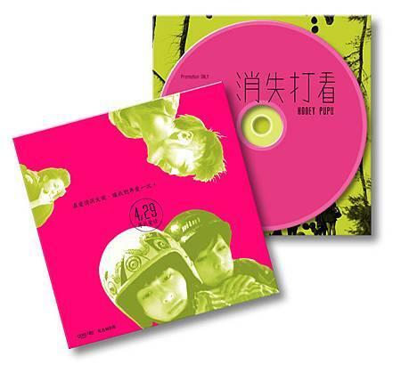 贈品CD.jpg