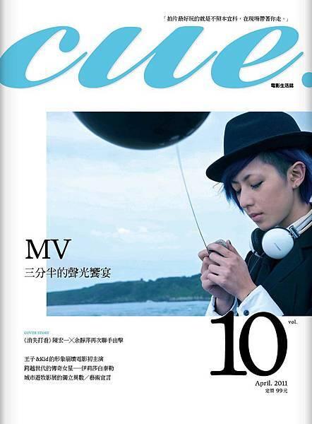 cue_cover.jpg