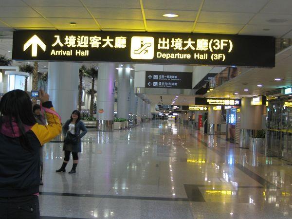 香港 007_nEO_IMG