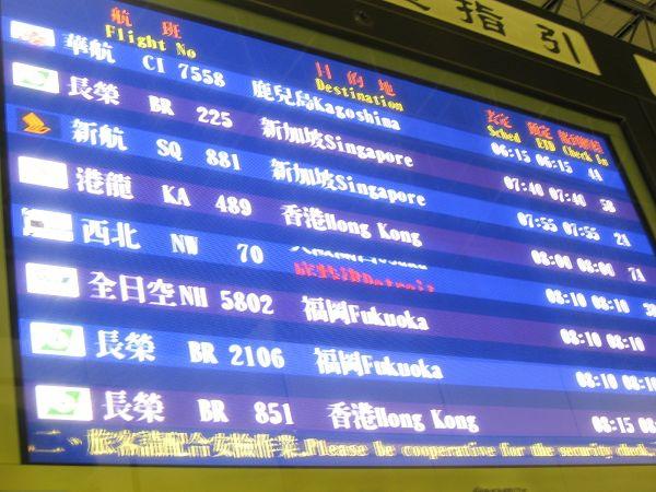 香港 025_nEO_IMG