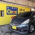 日友當舖分享東盛汽車買賣- Fit02.jpg