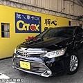 日友當舖分享東盛汽車買賣- Camry.jpg