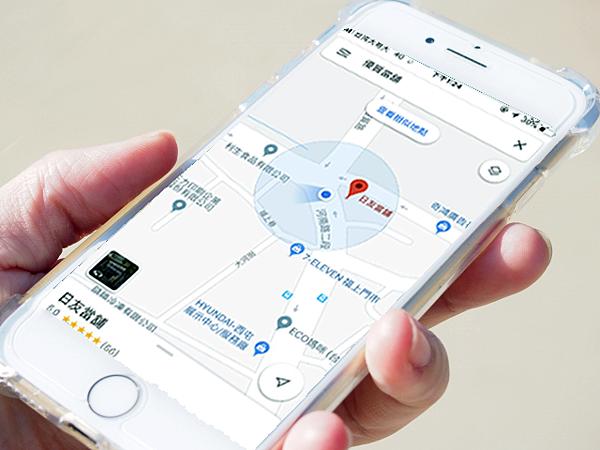 日友當舖分享3C新聞搭載 Touch ID 平價新 iPhone 要來了?德媒爆料蘋果開賣時間.png