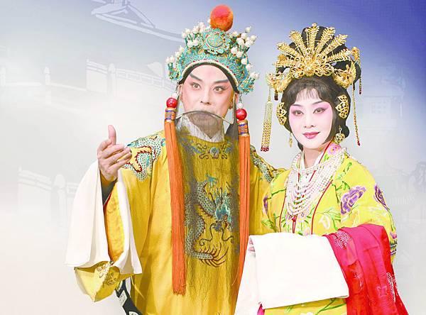 1.《太真外傳》李勝素飾楊玉環(右)于魁智飾唐明皇(左)