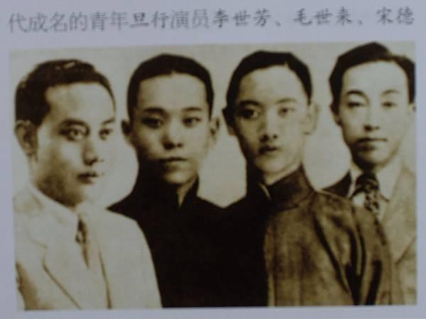 17.四小名旦,(左起)李世芳、毛世來、張君秋、宋德珠